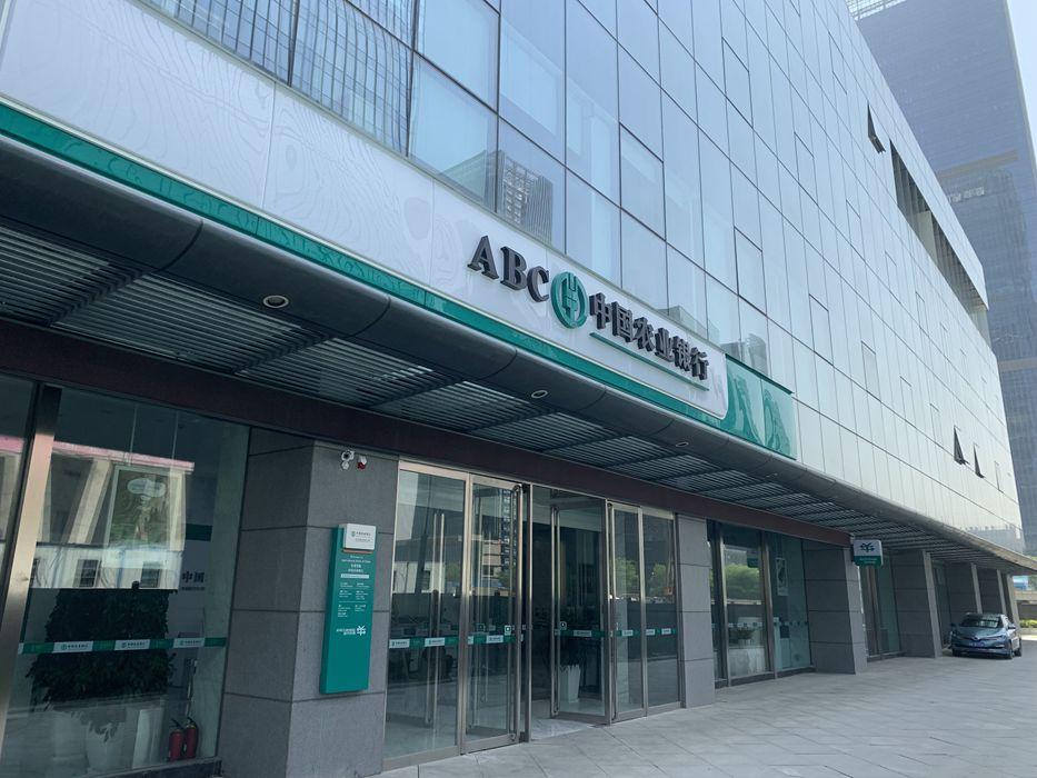 中国农业银行股份有限公司西安解放路支行办公楼装修工程